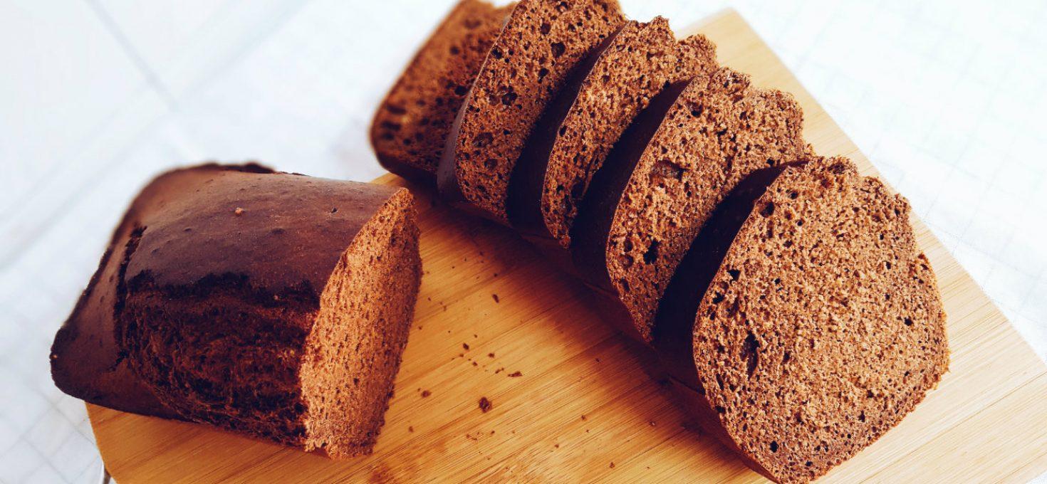 Bizcocho de chocolate sin gluten ideal como snack de viaje