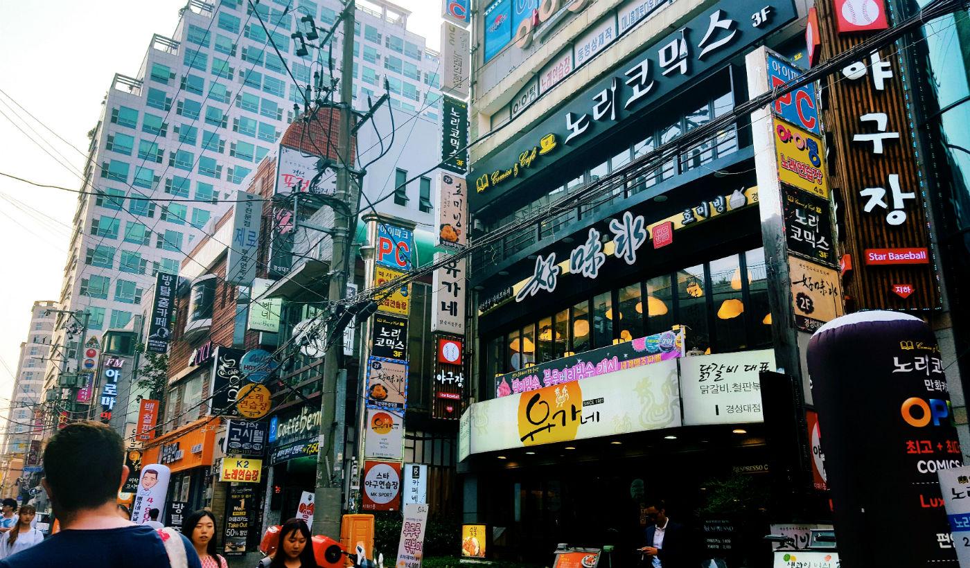Busan-cinco-dias